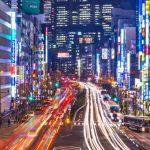 Unusual Hotels in Tokyo